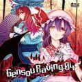 Gensou Raving 04