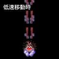Homing Amulet低速(风神录Manual).png
