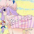 Six Resonance