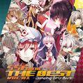 556mm THE BEST Vol.01 -Dancing Girls Best-