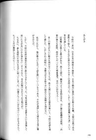 稗田阿求的总结1