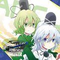 587 Asuka Fate / 斑鳩の約束