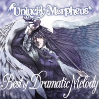 Best of Dramatic Melody