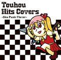 Touhou Hits Covers -Ska Punk Flavor-