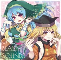 FOURSEASONS & BEAST SOUNDS