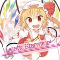 Lunatic starmine!封面.png