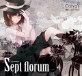 Sept florum封面.png