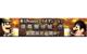 弹幕辉珍城第二期宣传.png