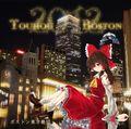 Touhou Boston 2012