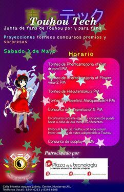 TouhouTech 1 Monterrey 宣传图1.jpg