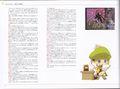 ZUN(DOUJIN GAME × PACKAGE DESIGN采访11).jpg