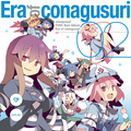 Era of conagusuri 02