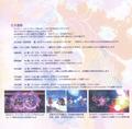 东方凭依华booklet3.png