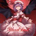 BloodlLust