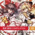 DJF COMPILATION 2012