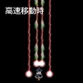 Illusion Laser高速(风神录Manual).png