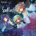 SpellTech2