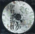 伊奘诺物质disc.jpg