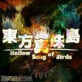 東方真珠島 ~ Hollow Song of Birds.