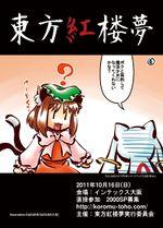 红楼梦7漫画1