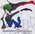 Boundary Distortion DEMO DISK 01