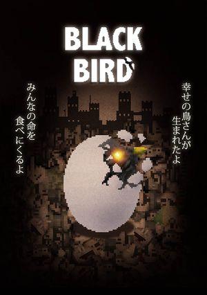 BLACK BIRD对谈59.jpg
