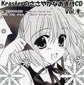 KrasterのささやかなオマケCD Vol.9