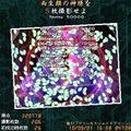 文花帖DS分值总论-4.jpg