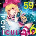 POP|CULTURE 6