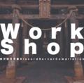 WorkShop -東方創作界隈DiscordServerCompilation-