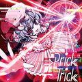 ⇒Prick Trick