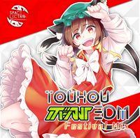 東方ボーカルEDM Festival Mix