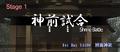 萃梦想1面场景(咲夜).png