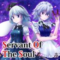 Servant Of The Soul