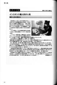 键山雏(花果子念报)1