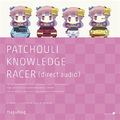 PATCHOULI KNOWLEDGE RACER (Direct Audio)