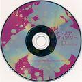 秘封噩梦日记disc.jpg