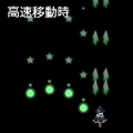 Spread Star高速(风神录Manual).png