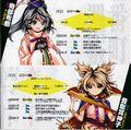 东方深秘录booklet19.jpg