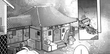 香霖堂外景(茨歌仙34话13)