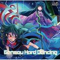 Gensou Hard Dancing