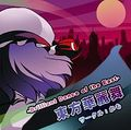 東方華麗舞 -Brilliant Dance of the East-