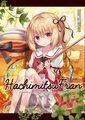 HachimitsuFran