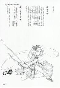 魂魄妖梦2