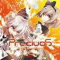 precious -singing beautiful girls-