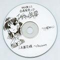 例大祭12 会場限定CD