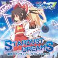 STARDUST DREAMS~東方スカイファイト・サウンドトラック