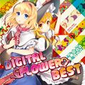 DiGiTAL FLOWER BEST