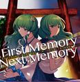 First Memory/Next Memory