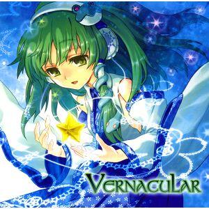 Vernacular封面.jpg
